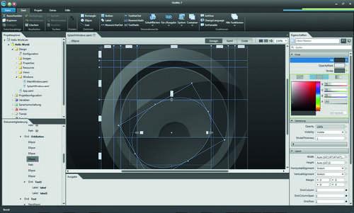 INOSOFT HMI Software VisiWin: Process Visualization with VisiWin